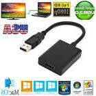 HD 1080P HDMI to USB3.0 Video Cable Adapter Converter For PC